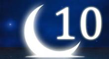 10moon