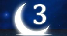 3moon