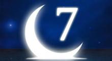 7moon