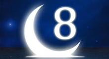 8moon