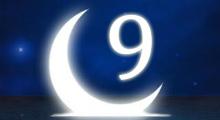 9moon