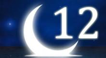 12moon