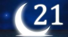 21moon