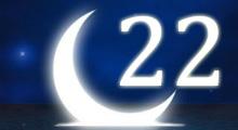 22moon