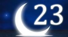 23moon
