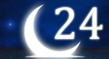 24moon