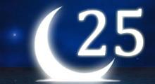 25moon